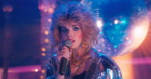 Dos Equis Turned 'Total Eclipse of the Heart' Into a Stirring Ballad About Bar Food – Adweek