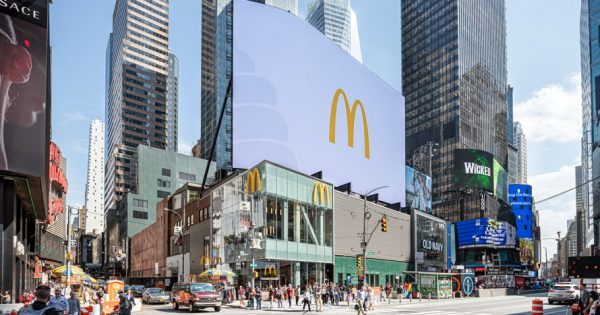 McDonald's Is Investing in Digital With Apps, Kiosk Ordering and Data Insights – Adweek