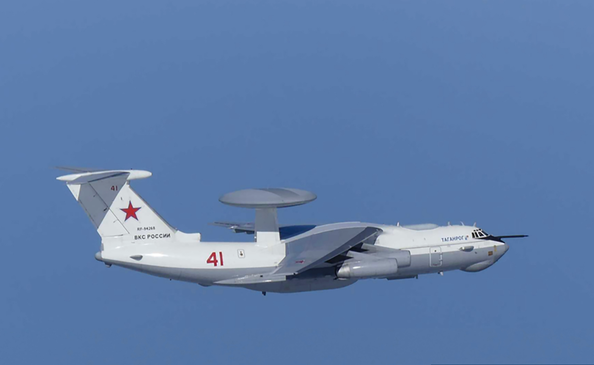 Russia expresses 'deep regret' over South Korea airspace violation, Seoul says