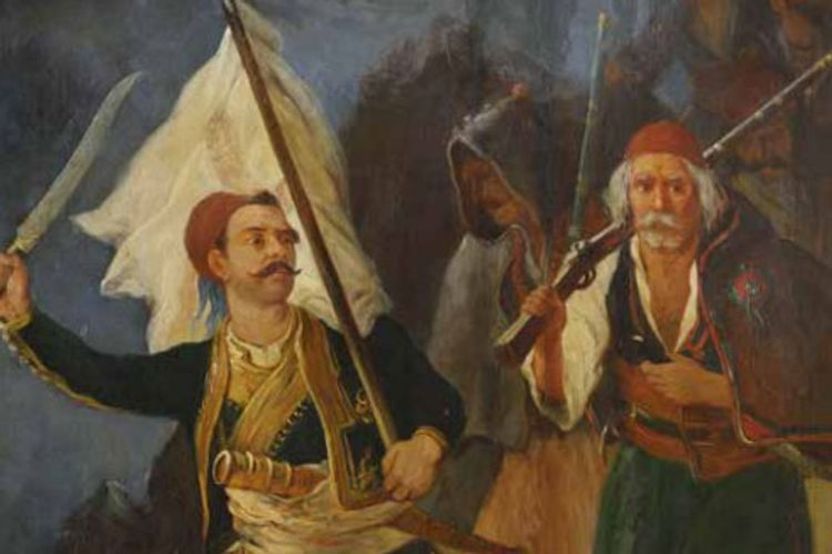 Zito I Ellas: online exhibitions commemorate—and complicate—200 years of Greek independence