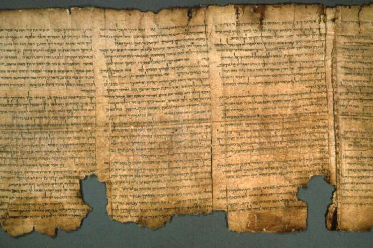 The write stuff: new analysis on Dead Sea Scrolls sheds light on the scribes behind them