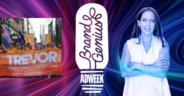 Join Us on the Road to Brandweek
