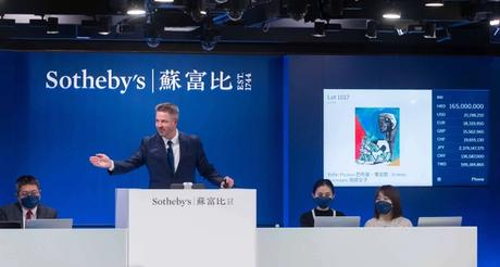 Our pick of five lots from Sotheby's Hong Kong sales — and what they tell us about the Asian art market